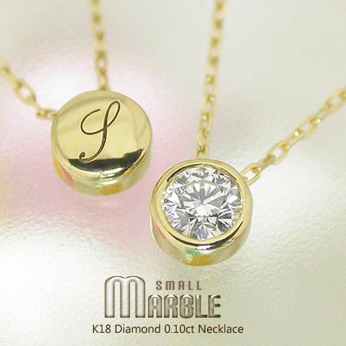 K18 ダイヤモンド 0.10ct 一粒ダイヤ ネックレス k18[Marble 010]FLAGS フラッグス イニシャル 18金 フクリン スキンジュエリー