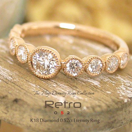 K18 ダイヤモンド 0.52ct リング[Retro 007]FLAGS フラッグス ミル打ち リング ダイヤモンド