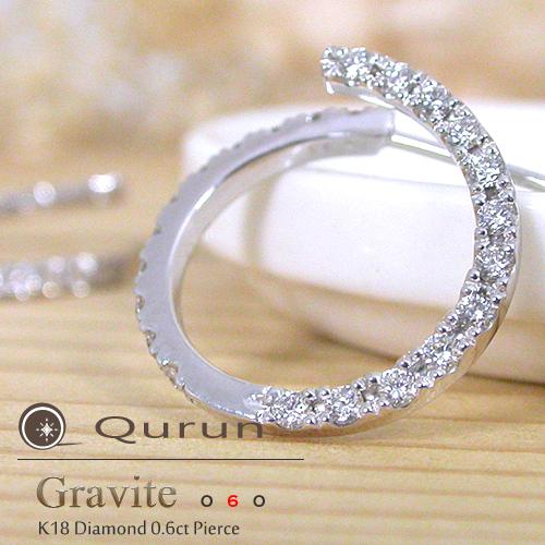 K18 ダイヤモンド 0.6ct/ペア ピアス[Gravite 060]18金 フープピアス レディース イエローゴールド ピンクゴールド ホワイトゴールド ダイアモンド FLAGS フラッグス ダイヤ フープ