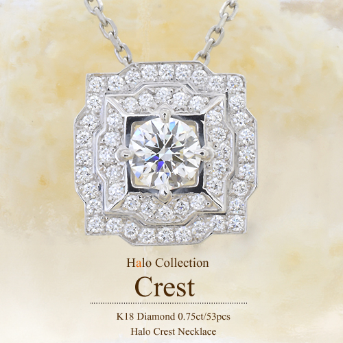 K18 ダイヤモンド ネックレス 0.75ct 3EXCELLENT K18/53pcs ネックレス[Halo-Crest-][0.5ct G SI2 3EXCELLENT H&C]18金 ネックレス ベゼル フクリン イエローゴールド プラチナ FLAGS フラッグス【オプション価格は税別価格です】, モモイシマチ:6e675bf2 --- apps.fesystemap.dominiotemporario.com