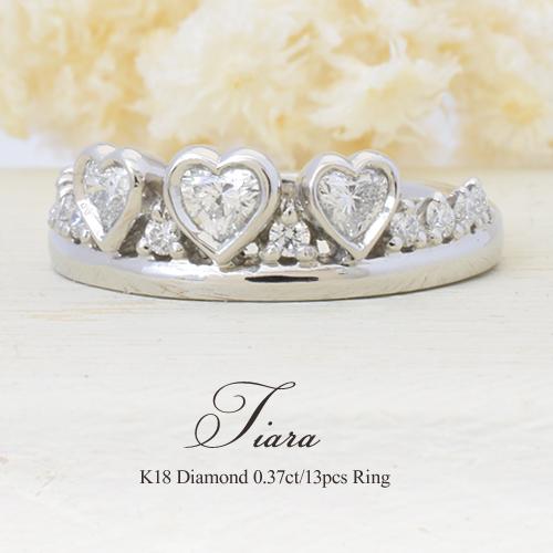 K18 ハートシェイプダイヤモンド 0.37ct/13p リング[Tiara]18金 ハート ティアラリング 指輪 ベゼル フクリン イエローゴールド プラチナ FLAGS フラッグス【オプション価格は税別価格です】