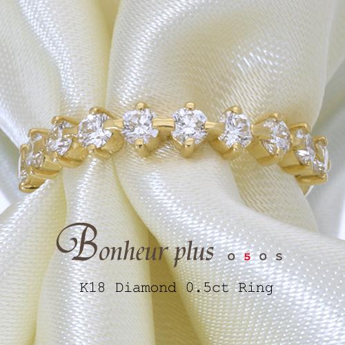 K18 ダイヤモンド 0.5ct/10p リング[Bonheur plus 050s]エタニティ リング プラチナ イエローゴールド ピンクゴールド ホワイトゴールド ダイアモンド 18金 指輪 レディース エタニティー FLAGS フラッグス