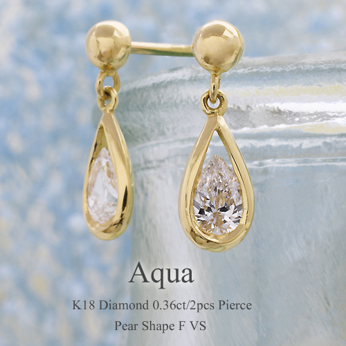 K18 ペアーシェイプ ダイヤモンド 0.38ct/2pcsピアス[Aqua] Fカラー VSクラス18金 プラチナ ドロップ 雫 グレード付き ピアス スウィング スイング