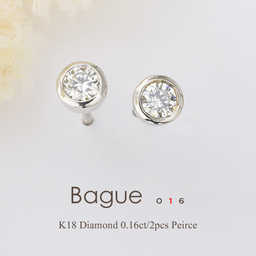 K18 ゴールド ダイヤモンド 0.16ct/2pcs ピアス[Bague016]18金 プラチナ 一粒 スタッドピアス ベゼル フラッグス FLAGS ダイヤモンド スタッド