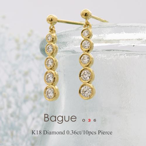 K18 ダイヤモンド 0.36ct/10pcs ピアス[Bague 036]18金 プラチナ ライン スウィング ピアス【オプション価格は税別価格です】