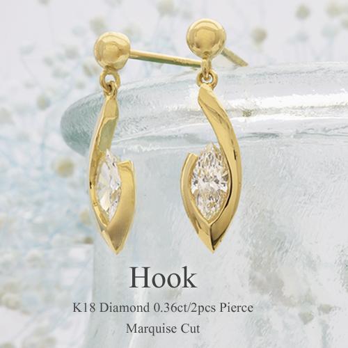 K18 マーキス ダイヤモンド 0.38ct/2pcs ピアス[Hook]18金 プラチナ 一粒 ダイヤモンド ピアス