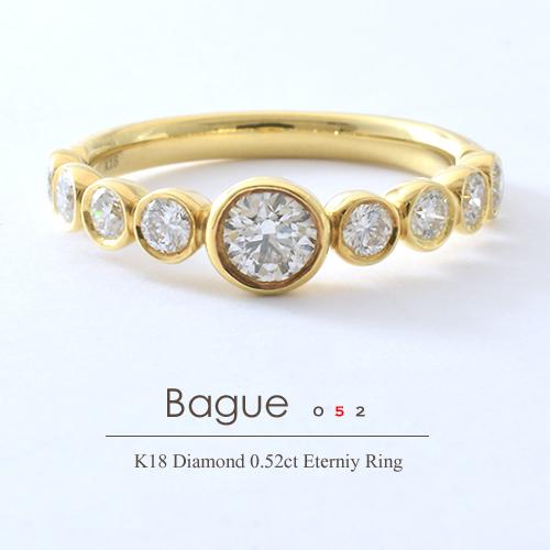K18 ダイヤモンド 0.52ct リング[Bague 052]ゴールド プラチナ 18金 エタニティリング H&C 指輪 ベゼル フクリン FLAGS フラッグス