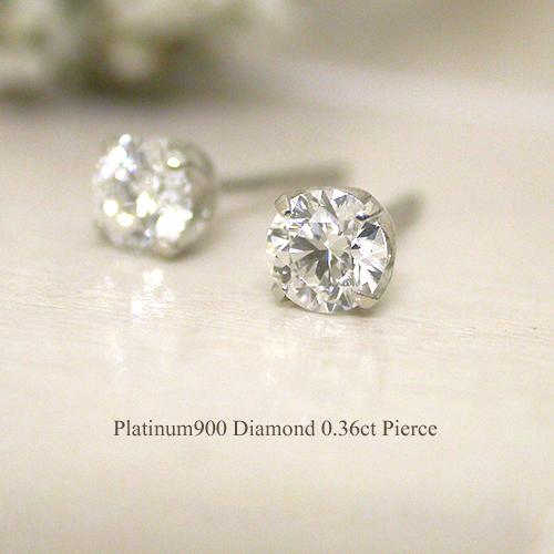 プラチナ ダイヤモンド 0.36ct/2pcs ピアス[4本爪タイプ]FLAGS フラッグス ダイヤモンド ピアス スタッド