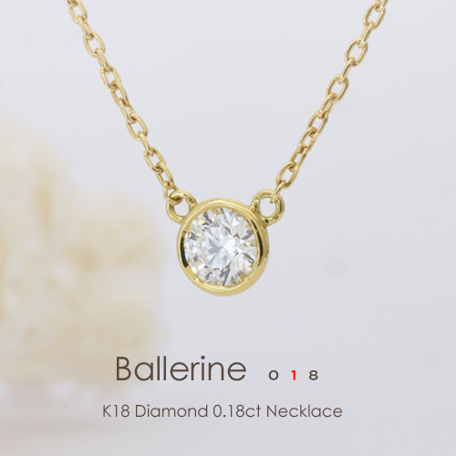 3つのデザインから選べる一粒ダイヤモンド ジュエリー[0.18ct Gカラー VSクラス EXCELLENT H&C]K18リング or ネックレス加工込フラッグス FLAGS 18金 K18 一粒 ダイヤ ネックレス リング フクリン 4本爪