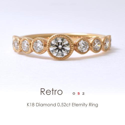 K18 エタニティリング ダイヤモンド 0.52ct[Retro 052]FLAGS フラッグス ミルグレイン アンティーク イエローゴールド H&C ミル打ち 18金 指輪【オプション価格は税別価格です】