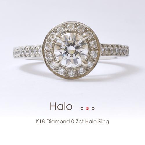 K18 ダイヤモンド 0.7ct/29pcs リング[Halo050][G SI2 3EXCELLENT H&C]エクセレント エンゲージリング 婚約指輪 プラチナ FLAGS フラッグス 18金 指輪 取り巻き【オプション価格は税別価格です】