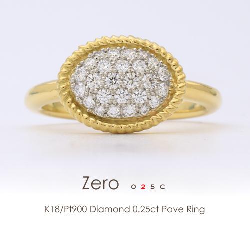K18/Pt900 ダイヤモンド0.25ct/26pcs パヴェリング[ZERO -cruller025-]プラチナ 18金 バイカラー コンビリング 指輪 フラッグス FLAGS【オプション価格は税別価格です】