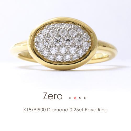 K18/Pt900 ダイヤモンド0.25ct/26pcs パヴェリング[ZERO -pave025-]プラチナ 18金 バイカラー コンビリング 指輪 フラッグス FLAGS【オプション価格は税別価格です】