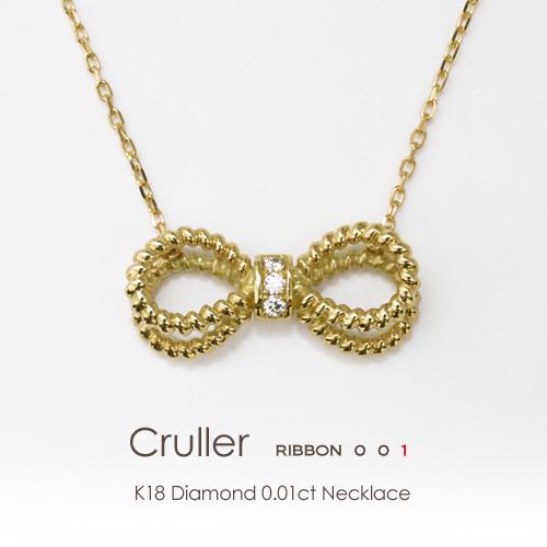 K18 リボンネックレス ダイヤモンド 0.01ct [Cruller -Ribbon- 001]18金 18k リボンモチーフ インフィニティ ネックレス FLAGS フラッグス【オプション価格は税別価格です】