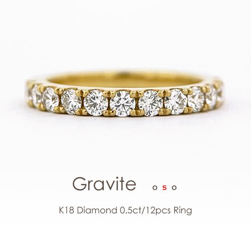 安価 ダイヤモンド エタニティリング ダイヤ k18 ダイヤリング K18 0.5ct[Gravite 050]イエローゴールド ピンクゴールド プラチナ フラッグス FLAGS 18金 指輪 ハーフエタニティ, INAZUMA Shop. 82190990