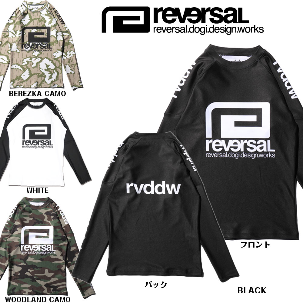 【reversal/リバーサル】ロングラッシュガード 長袖/rvddw LONG RASH GUARD (regular-active)(reg)