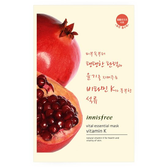 Essential mask pomegranate vital essential mask Garnet Korea cosmetics / Korea cosmetics and Korean COS BB cream BB