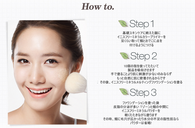 Mineral Powder SPF40 PA mineral powder Korea cosmetics and Korea cosmetics and Korean COS /BB cream /bb