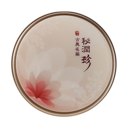 Bi yun jin 2way PACT secret moisture funny (biYoon gin) 古眞 ツーウェイパクト Korean cosmetic / Korean cosmetic / Korea Koss /BB cream /bb