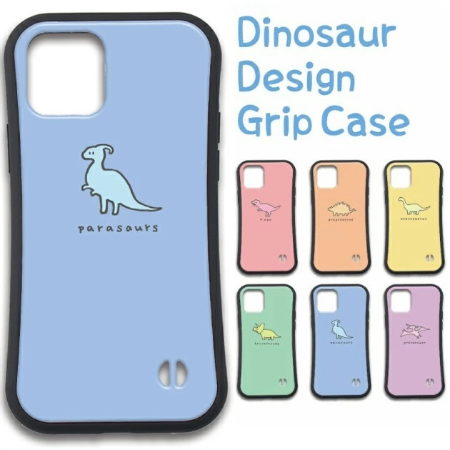 超激安 衝撃に強い ラバーでぐるりと覆われたスマホケースです かわいらしい恐竜をモチーフにしています 恐竜デザイン iphone12 ケース pro 韓国 スマホケース くすみカラー 大人女子 恐竜 iphone 第二世代 レビューを書けば送料当店負担 iphoneSE2 グリップケース iphone11 耐衝撃 se かわいい グッズ iphoneケース