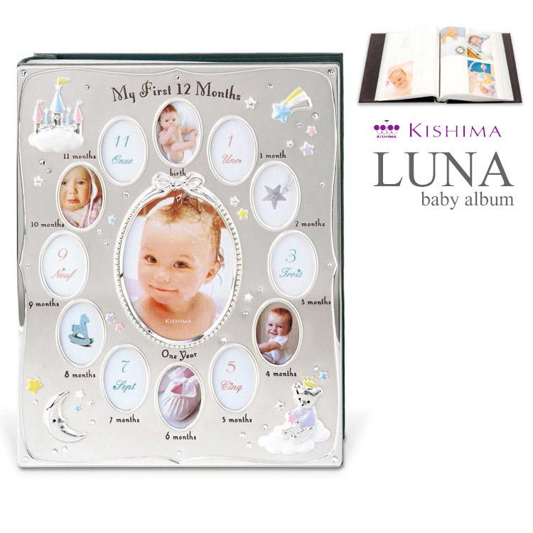 101c294a32cb flaner baby  KISHIMA luna baby album  LUNA baby frame