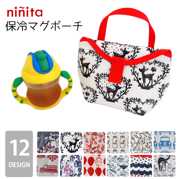 Latest Collection Of Baby Item Storage Baby Baby Gear