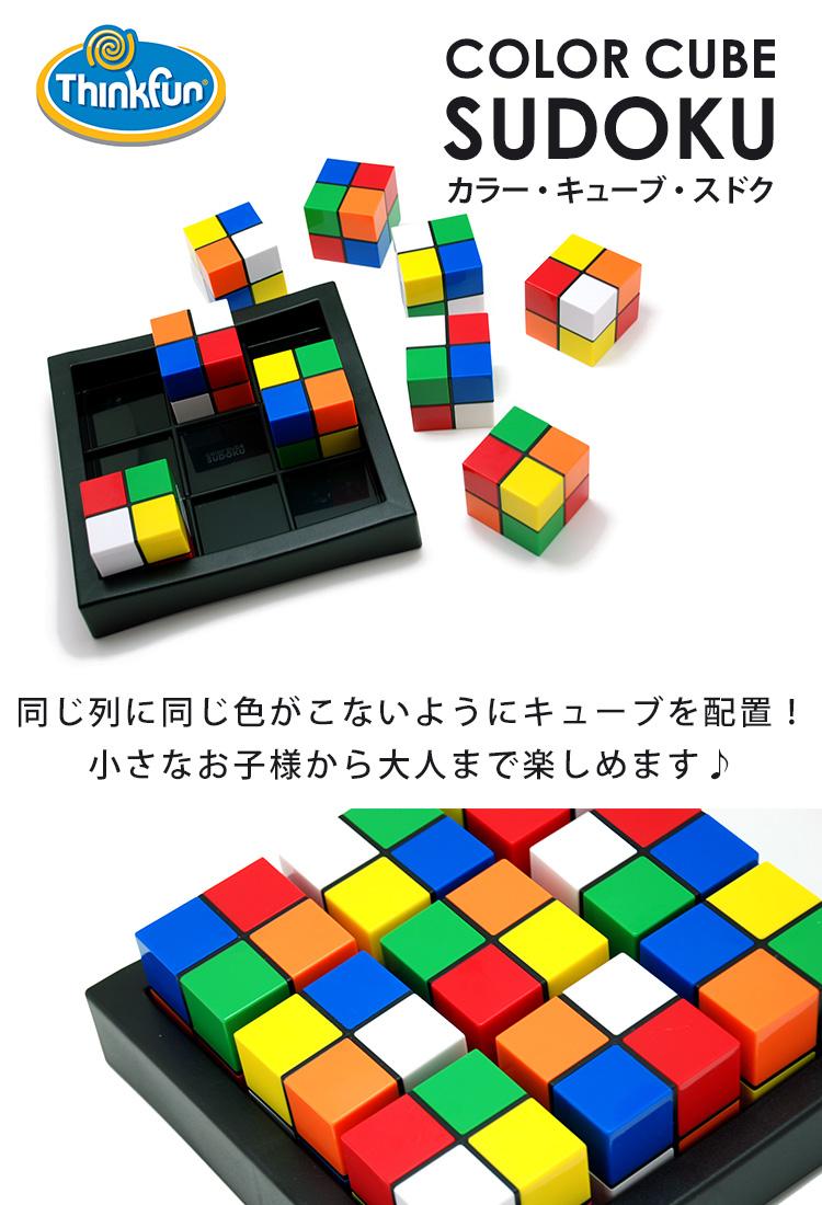 Flaner Baby Thinkfun Color Cube Tf013 Sink Fan Circuit Maze Sudoku Cast