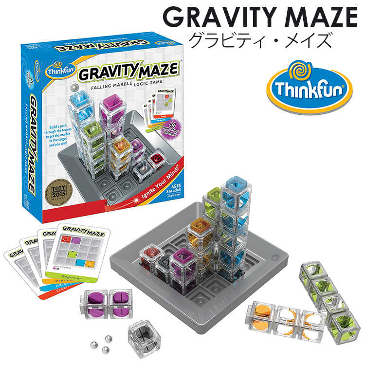 ThinkFun 正規販売店 tf004 グラビティメイズ ボードゲーム テーブルゲーム 論理的思考力 ロジック 脳トレ 知育玩具 プログラミング力 グラビティ シンクファン 新作アイテム毎日更新 ポイント10倍 8 CAST 19 MAZE あす楽 新着 SIB メイズ 送料無料 GRAVITY
