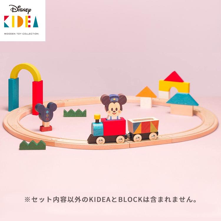 TRAIN&RAIL ミッキーマウス KIDEA キディア 【送料無料 お取寄せ】【海外NG】