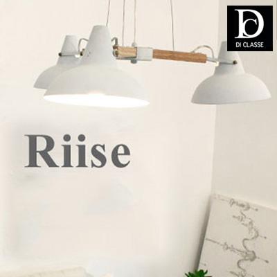 DI CLASSE Riise リーセ ペンダントランプ ディクラッセ 送料無料 2 保証1年 正規品 安売り 格安店 ポイント12倍 28 お取寄せ
