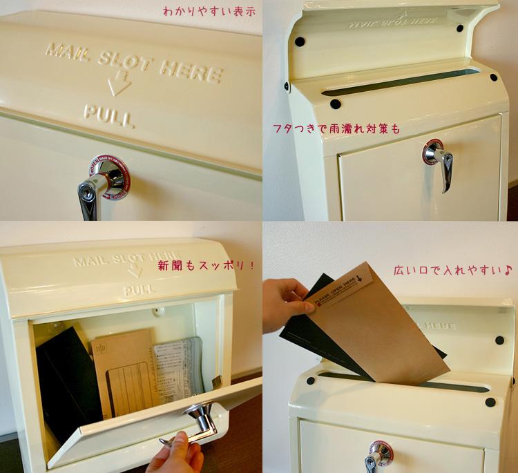 U.S.Mail box 우편함 (양각 글자 타입)/ART WORK STUDIO fs04gm
