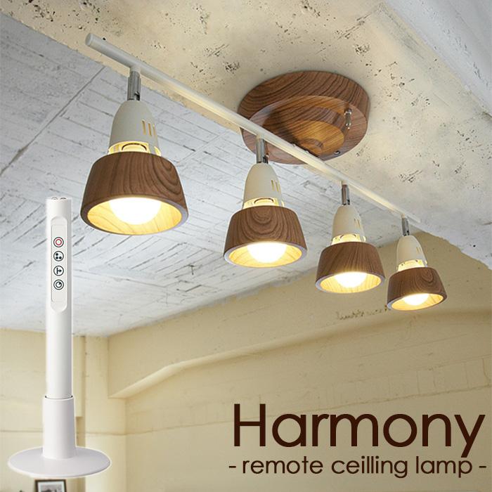 【500円OFFクーポン対象】Harmony-remote ceilling lamp-/ハーモニー リモート シーリングランプ ART WORK STUDIO【送料無料】【ポイント10倍/一部在庫有】【6/16】