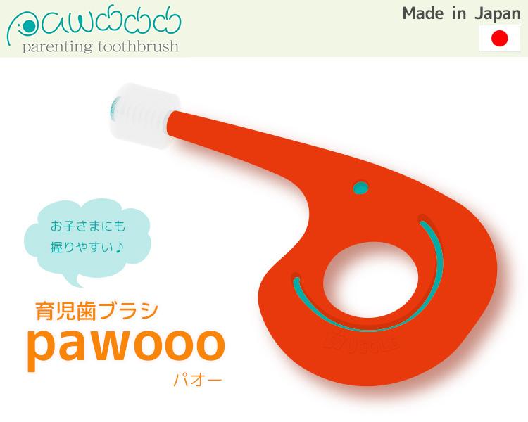 于格莱护理牙刷 pawooo 报 / 育儿牙刷 (SAN)