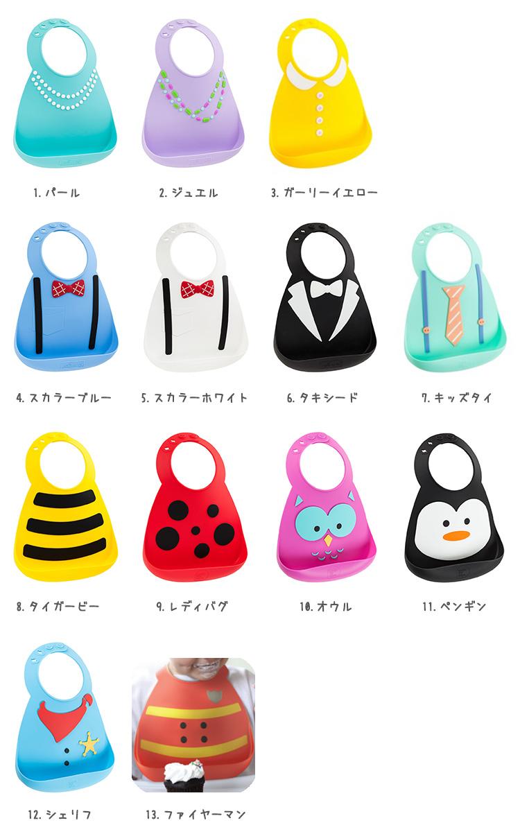 Interior Flaner Shop Make My Day Silicon Bib May Baby Penguin