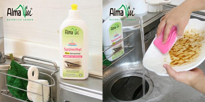 母校赢得餐具洗涤剂洗碗机 (500 毫升) x 5 本书集的 /Almawin