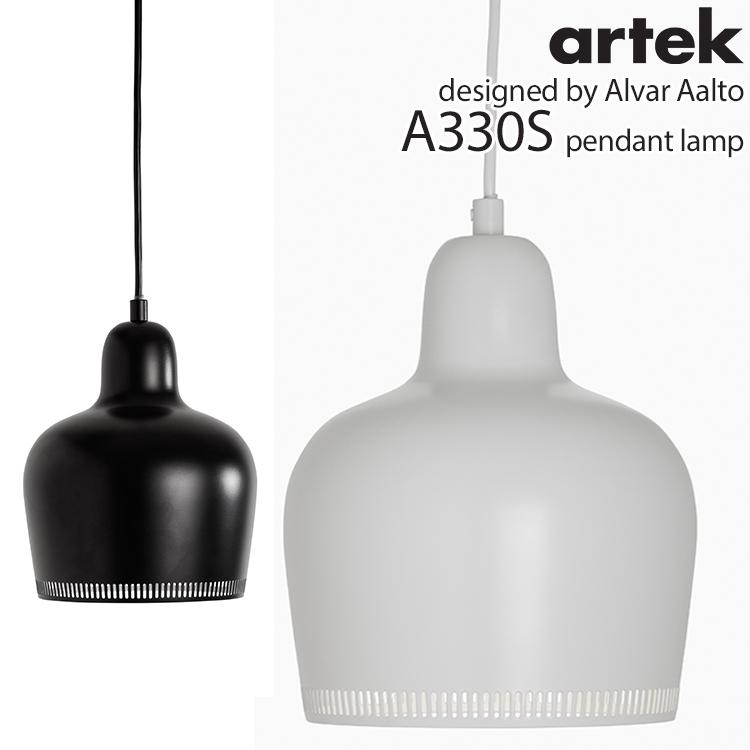 artek A330S ゴールデンベル ブラック&ホワイト ペンダントランプ(1灯)/アルテック ゴールドenbell pendant lamp 黒&白い(ARCO)【送料無料】【代引き不可】【ポイント12倍/お取寄せ】【4/1】