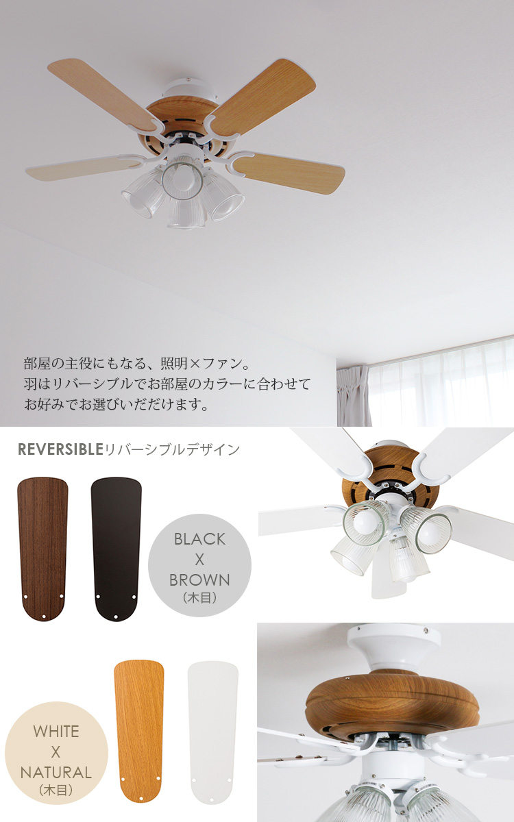 Interior flaner shop rakuten global market 4 5 blade ceiling air conditioning use by using ceiling fans air conditioning and heating and cooling effect you can improve comfort and eliminates the fluctuations in aloadofball Image collections