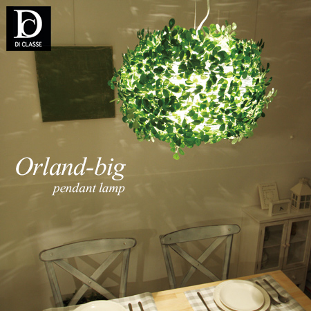 DI CLASSE Orland-big(オーランドビッグ) ペンダントランプ/ディクラッセ【送料無料】【正規品/保証1年】【ポイント12倍/お取寄せ】【6/26】