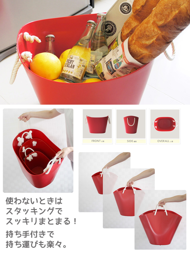 set of 3 color choices sceltevie バルコロール M multi basket (19 L) ( balcolore ) (HMK) fs3gm