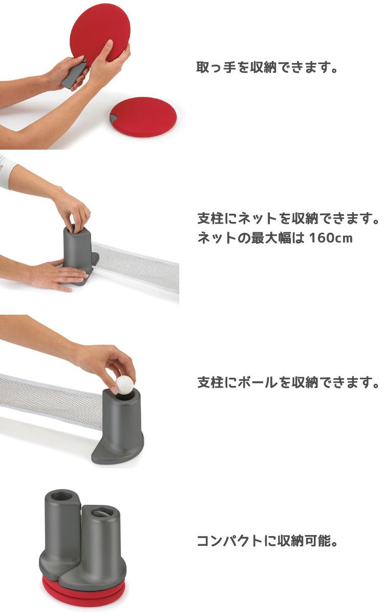 Interior Flaner Shop | Rakuten Global Market: Umbra Pongo portable ...