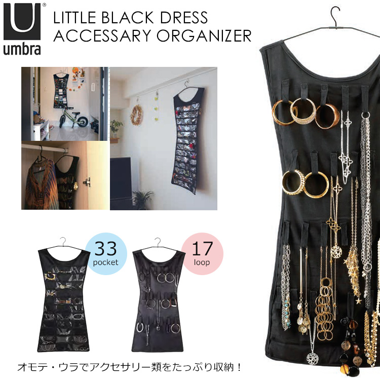 Interior Flaner Shop Rakuten Global Market Umbra little accessory