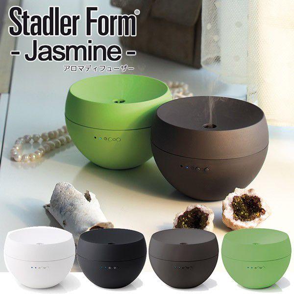 【特典付】StadlerForm Jasmine(ジャスミン)アロマディフューザー/Aroma diffuser/スタッドラーフォーム(bcl)【送料無料】【ポイント12倍/一部在庫有】【12/27】