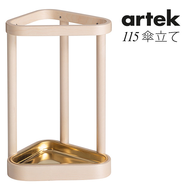artek 115 傘立て/アルテック Umbrella Stand(ARCO)【送料無料】【代引き不可】【ポイント12倍/お取寄せ確認】【6/15】