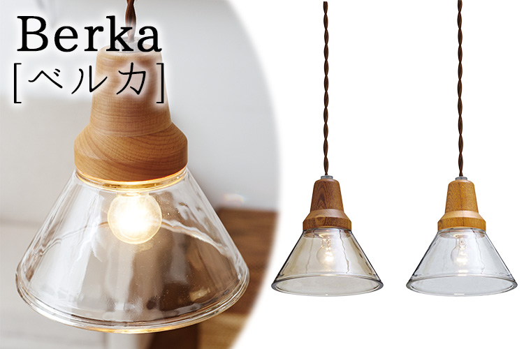Belka (berka) 1 light pendant light /INTERFORM (interfilm).