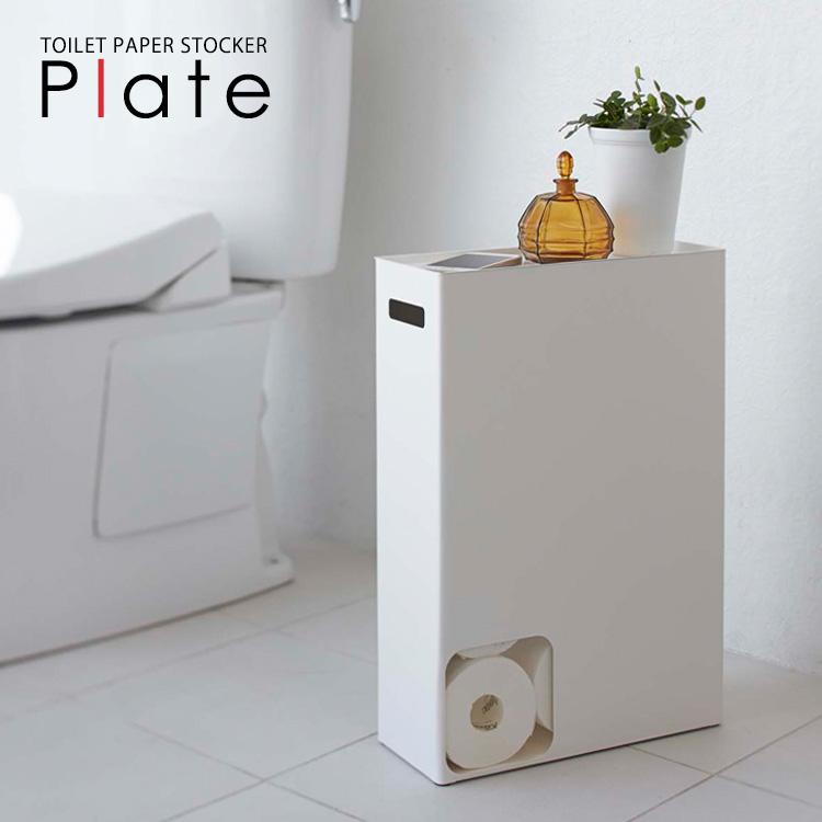 Toilet paper magazine plates and Toilet Paper Stocker Plate (YMZK) fs04gm  sc 1 st  Rakuten & Interior Flaner Shop | Rakuten Global Market: Toilet paper magazine ...