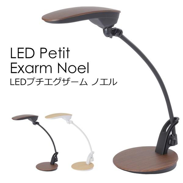 LED プチエグザームノエル/LED Petit EXARM Noel PEX-02/スワン電器【送料無料】【ポイント10倍/一部在庫有】【1/6】