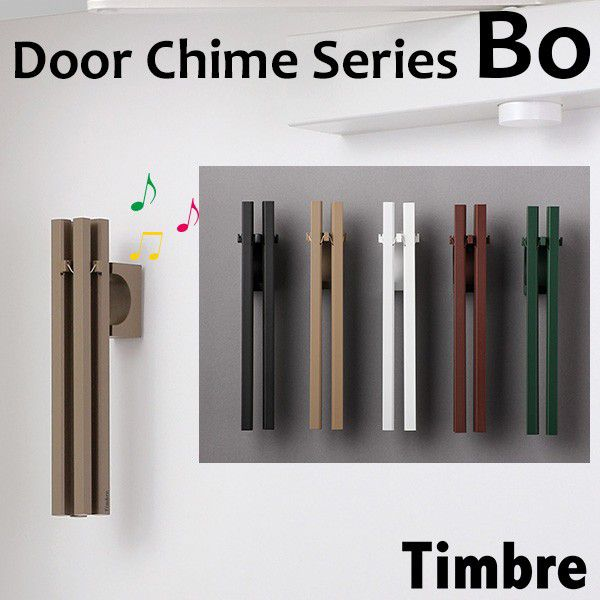Timbre doorbell Bo (solid bars) and Timbre Door Chime Series fs04gm & Interior Flaner Shop | Rakuten Global Market: Timbre doorbell Bo ...