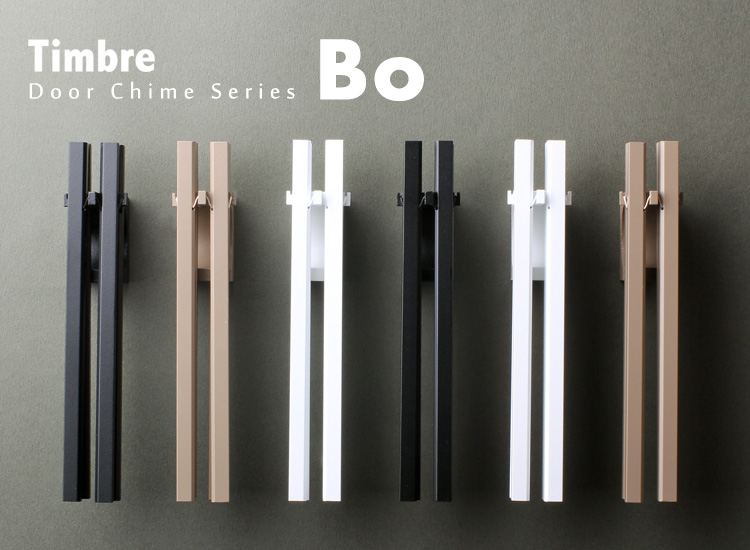 Timbre Doorbell Bo (solid Bars) And Timbre Door Chime Series Fs04gm