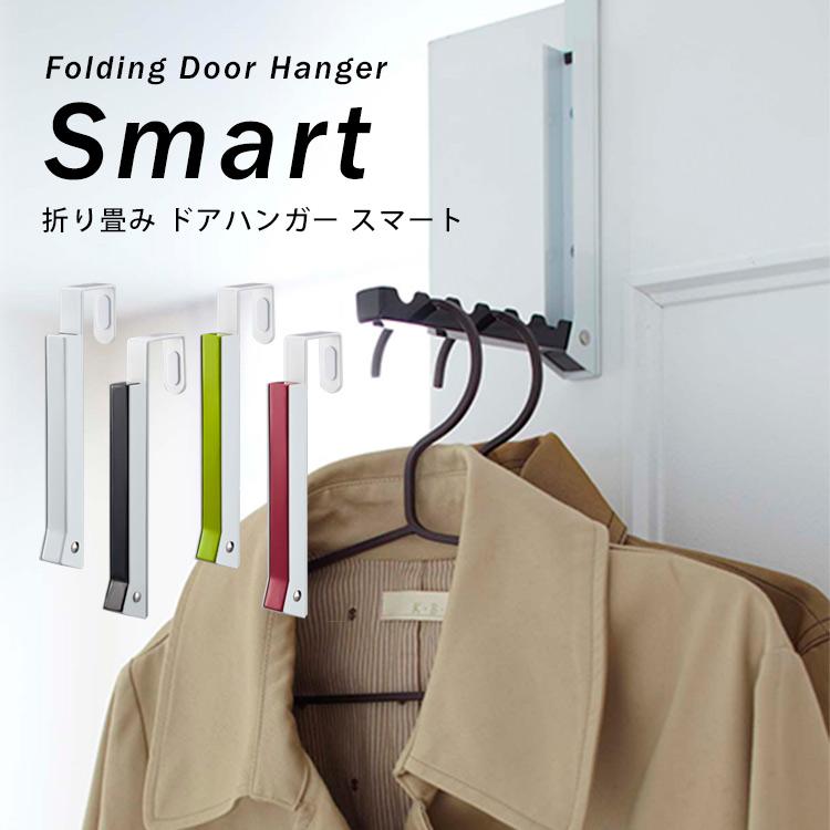 interior flaner shop rakuten global market folding door hanger
