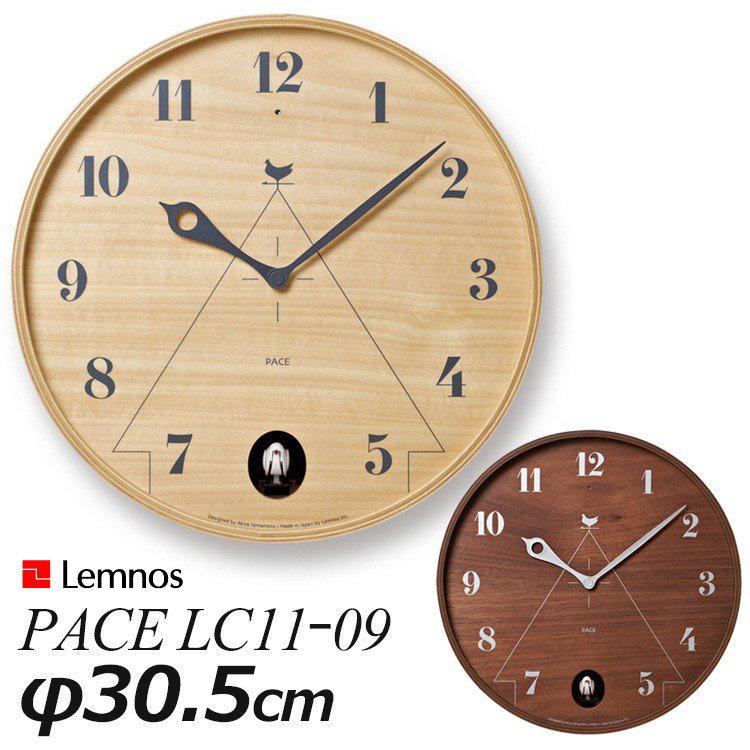 Lemnos パーチェ LC11-09(PACE) 壁掛け鳩時計/タカタレムノス【海外×】【送料無料】【ポイント12倍/在庫有】【5/7】【あす楽】